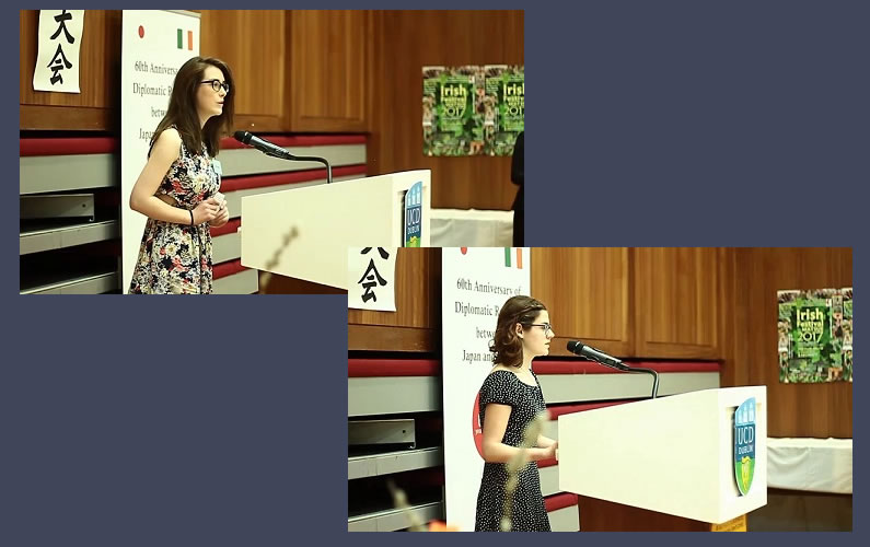 Japanese Speech Contest